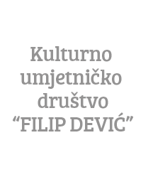 http://kudz-filipdevic.hr/index.php?id=47